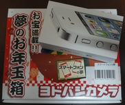 2013iPhone4S_ss